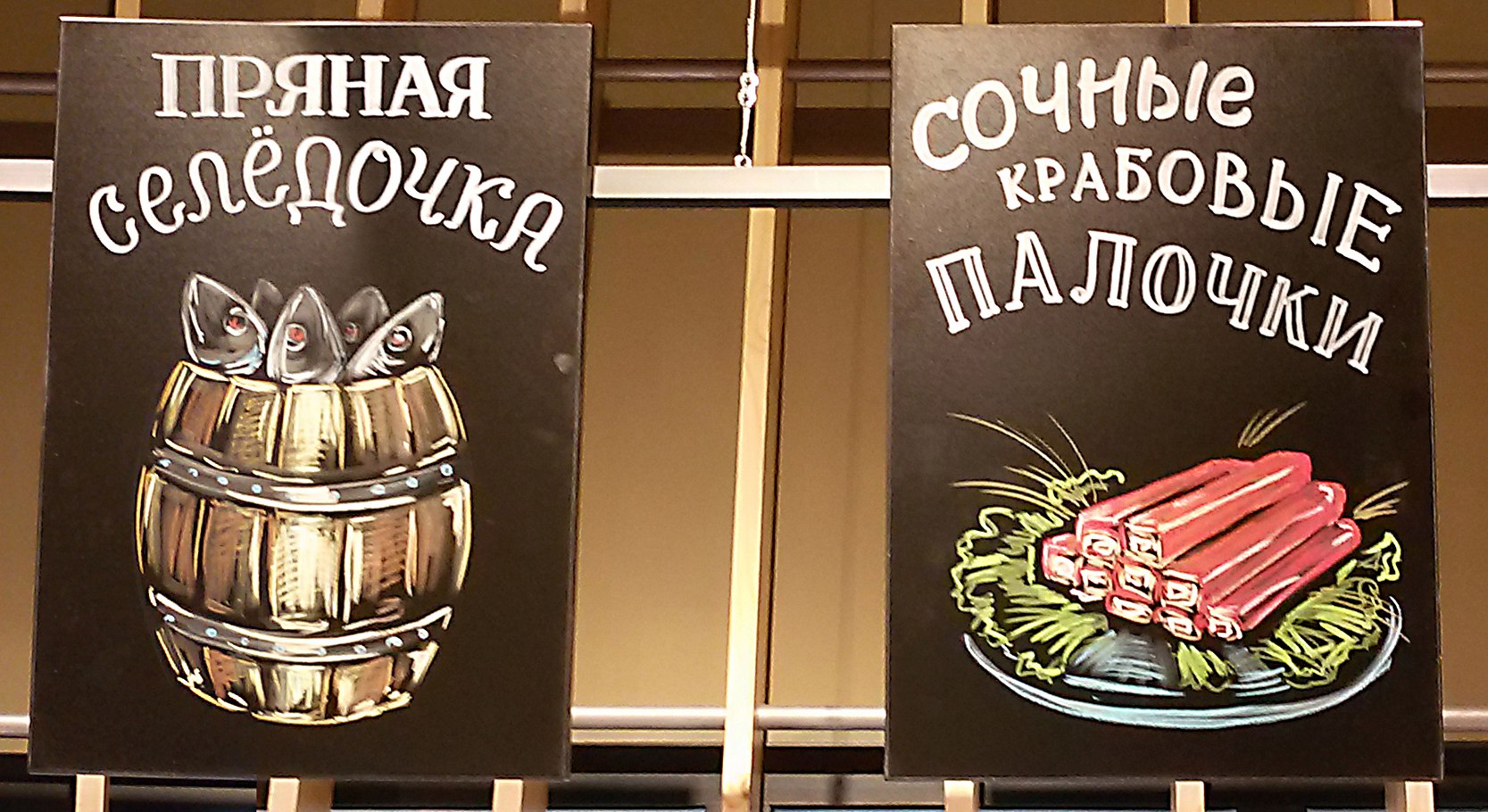 Оформление для АЗБУКИ ВКУСА_5.jpg
