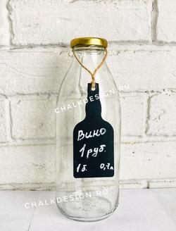 Ценник на веревке в форме бутылки