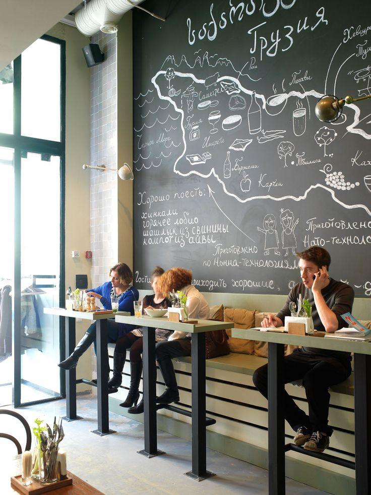 Меловые обои в кафе