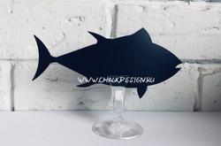 Меловой ценник Рыба (2)
