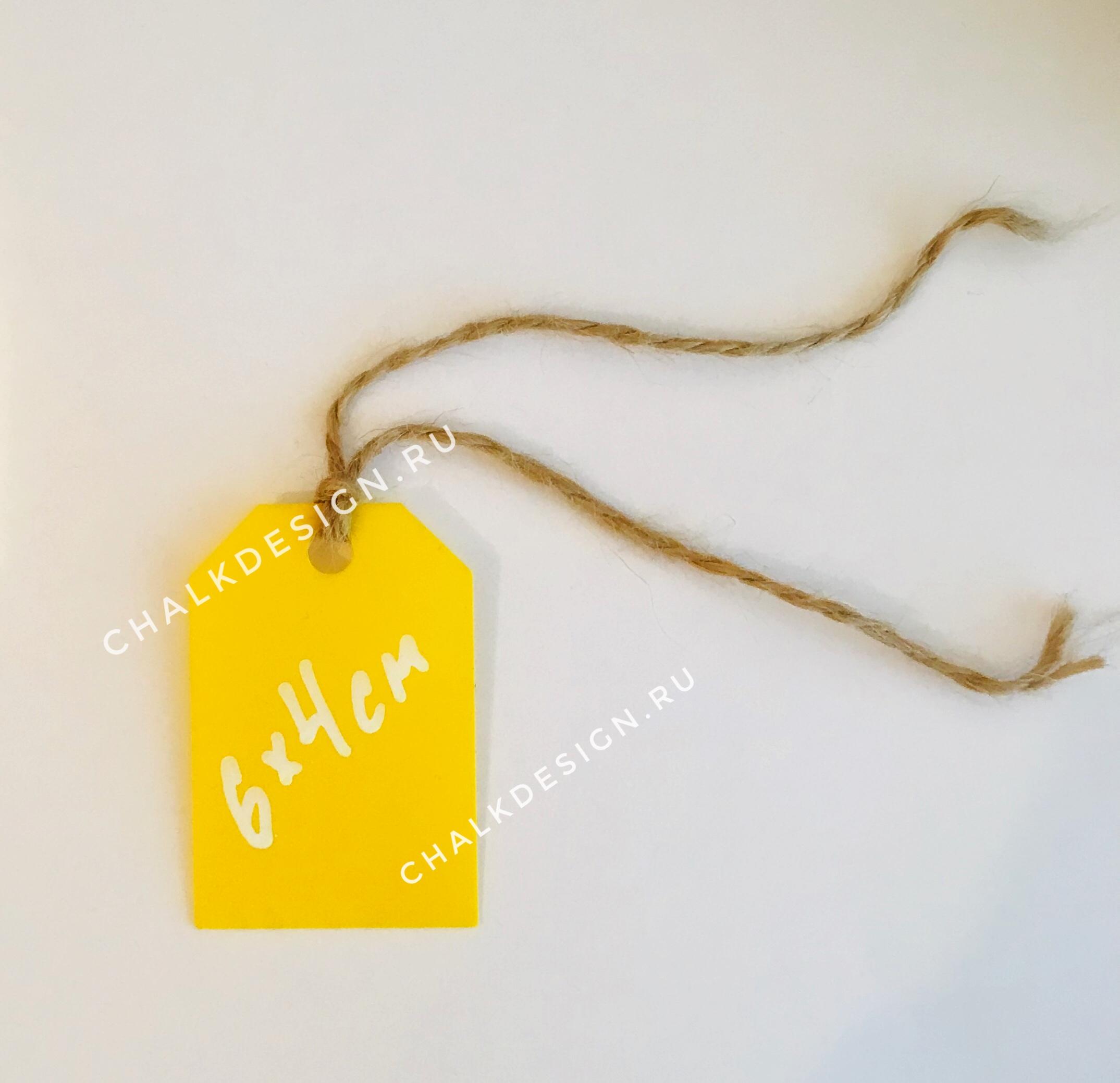 Меловой ценник бирка ярлык желтый красны