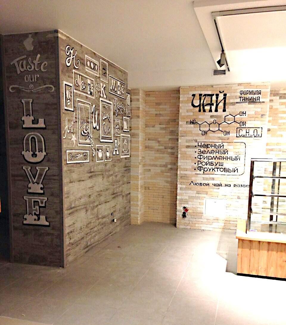 Оформление стен для Мсье Круассан_4.jpg