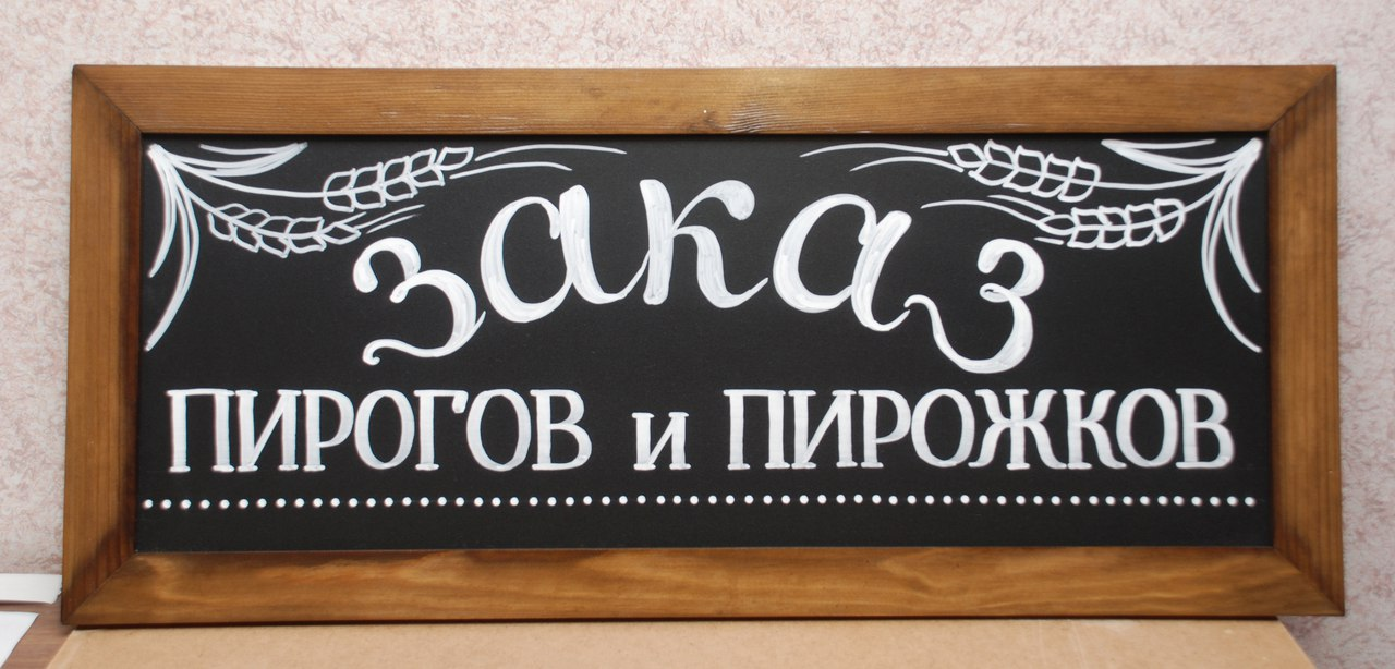 ГОРОДСКАЯ ПЕКАРНЯ_4.jpg