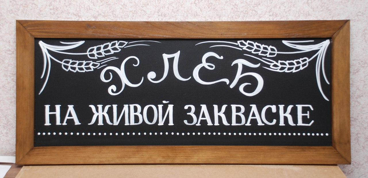 ГОРОДСКАЯ ПЕКАРНЯ_2.jpg