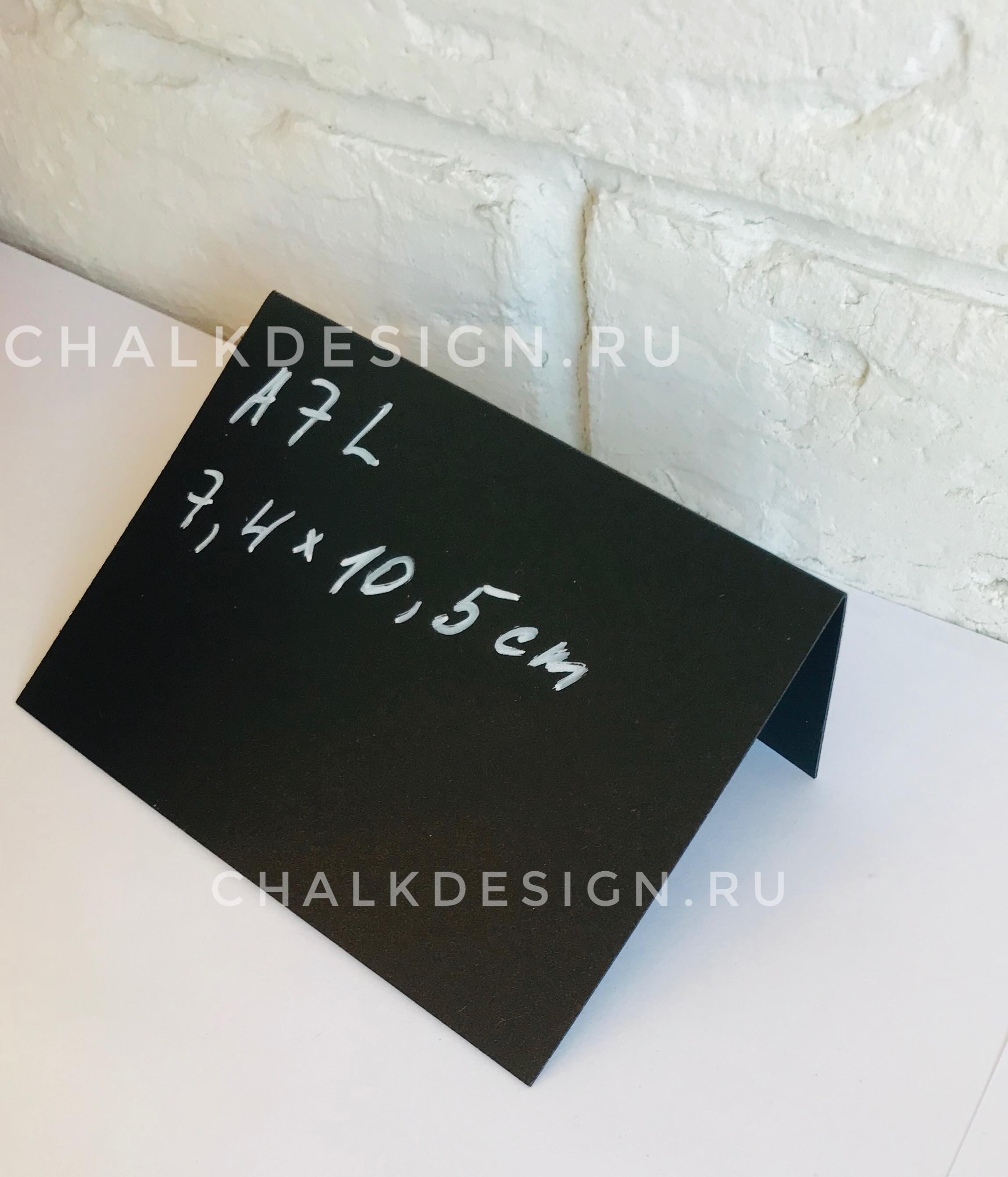 Меловой ценник для розницы купить (2).jp