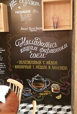 Оформление для АЗБУКИ ВКУСА_21.jpg