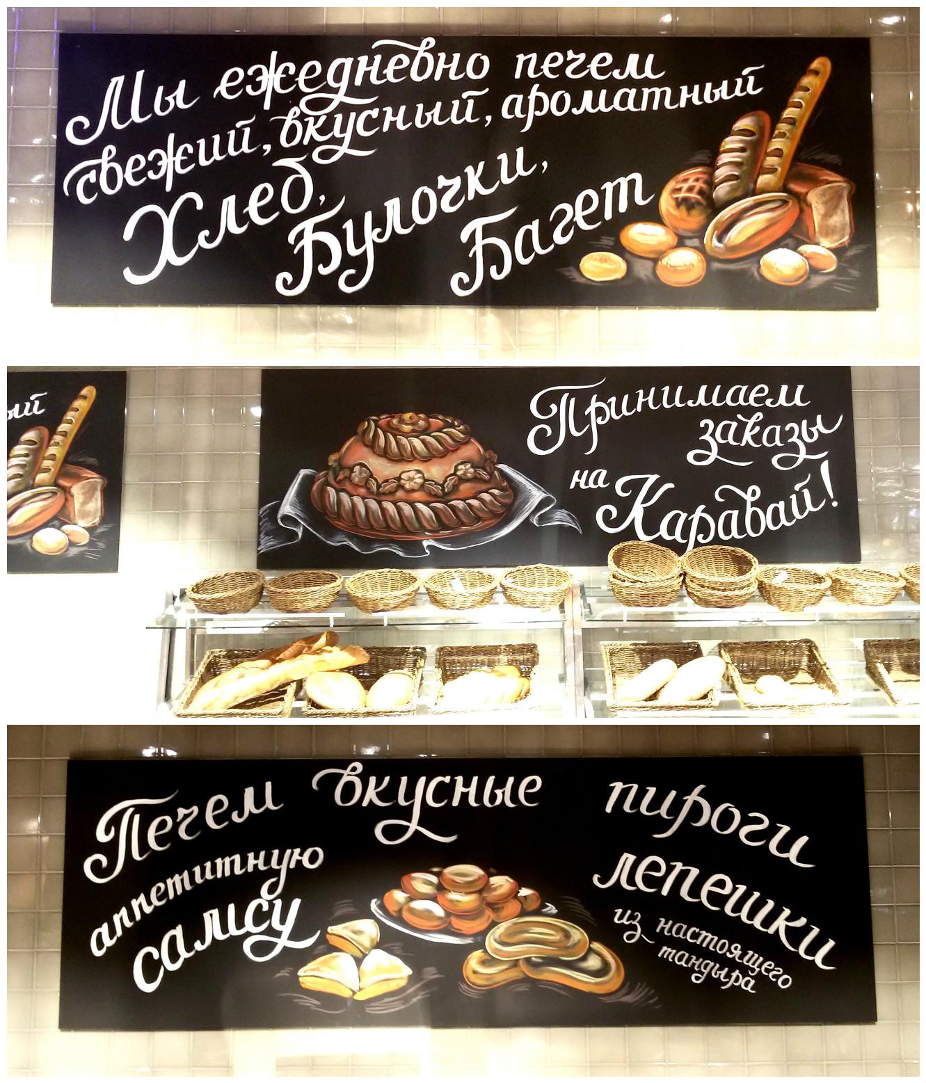 Оформление для АЗБУКИ ВКУСА_48.jpg
