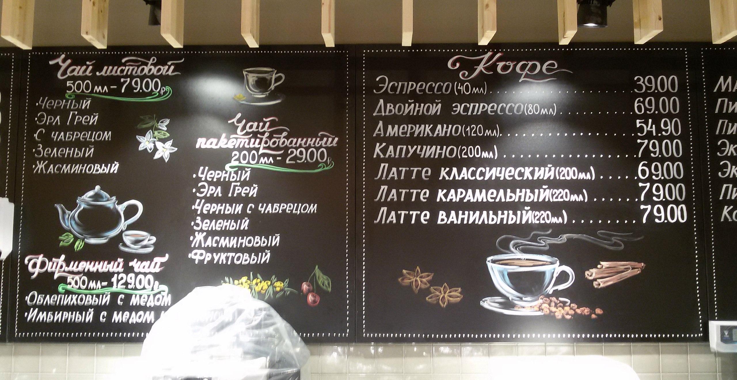 Оформление для АЗБУКИ ВКУСА_35.jpg