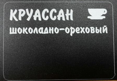 Печать белая - пример.jpg