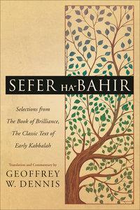 Sephir Ha-Bahir (hardcover)