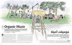 Organic Music / Alef Magazine