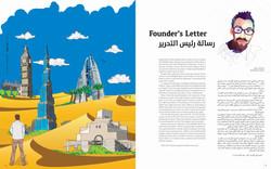 Editor's Letter / Alef Magazine