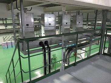Shin-Etsu Plant.JPG