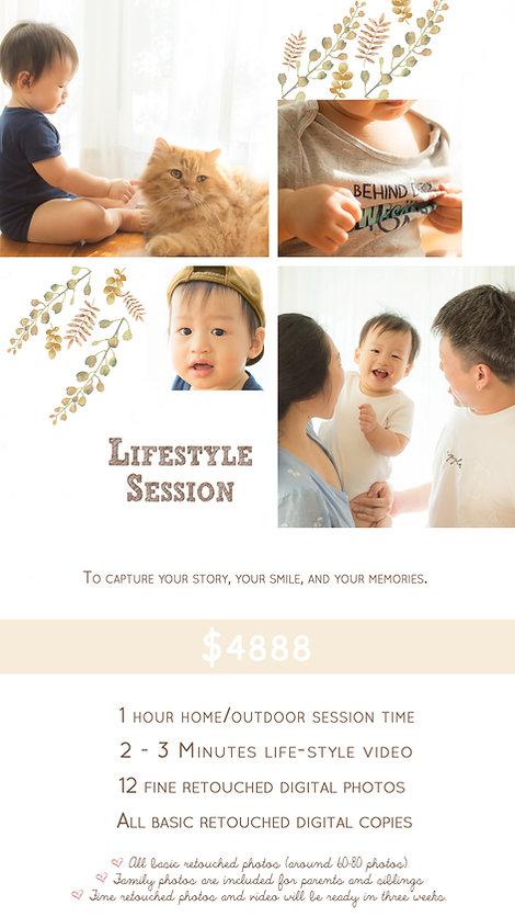 LifestyleSessionRateCard.jpg