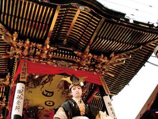 Otabi-matsuri Festival