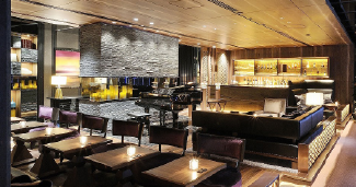 Hotel Nikko Kanazawa - Lounge