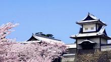 Kanazawa at a glance