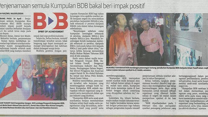 Penjenamaan semula Kumpulan BDB beri impak positif