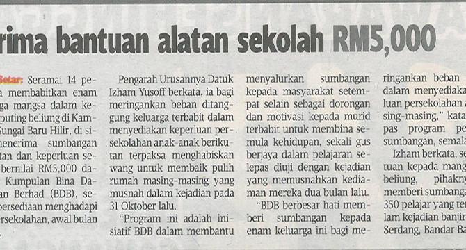 Terima Bantuan Alatan Sekolah RM5,000