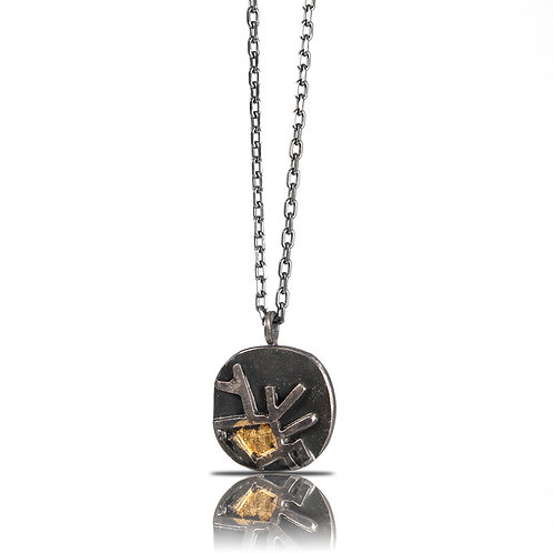 Rounded Square Astro Pendant