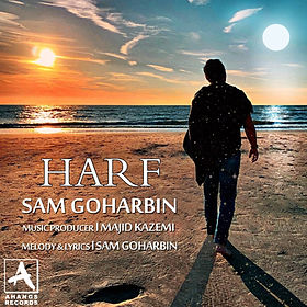 sam goharbin harf