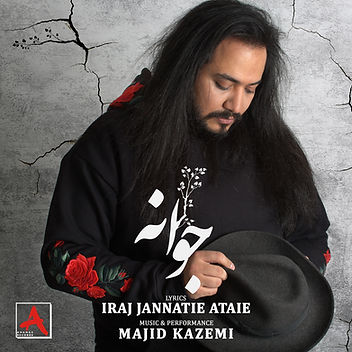 Majid-Kazemi-Javaaneh-Cover-Art.jpg