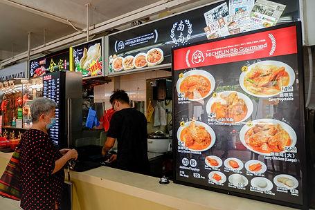 Na Na Curry Serangoon