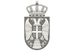 Ministarstvo-pravde-2-1024x828_edited.jp