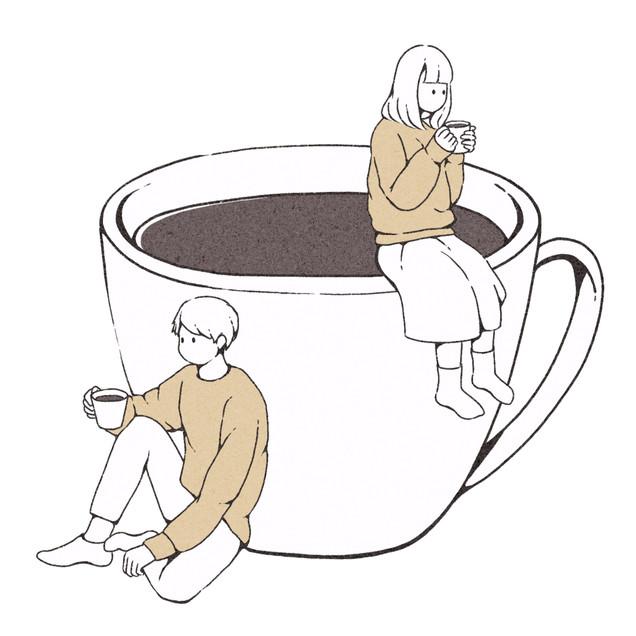 Take a Coffee break.