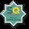 Logo-Sabilul-Qur'an.png