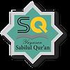 Logo Sabilul Qur'an.png
