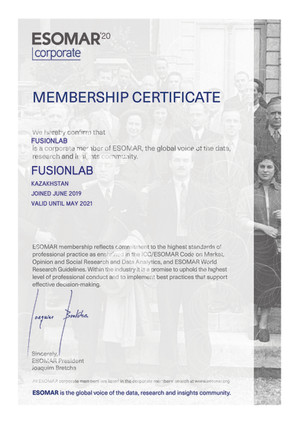 ESOMAR_Corporate_certificate_until_2021.