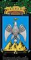 Logo Provincia dl'Aquila