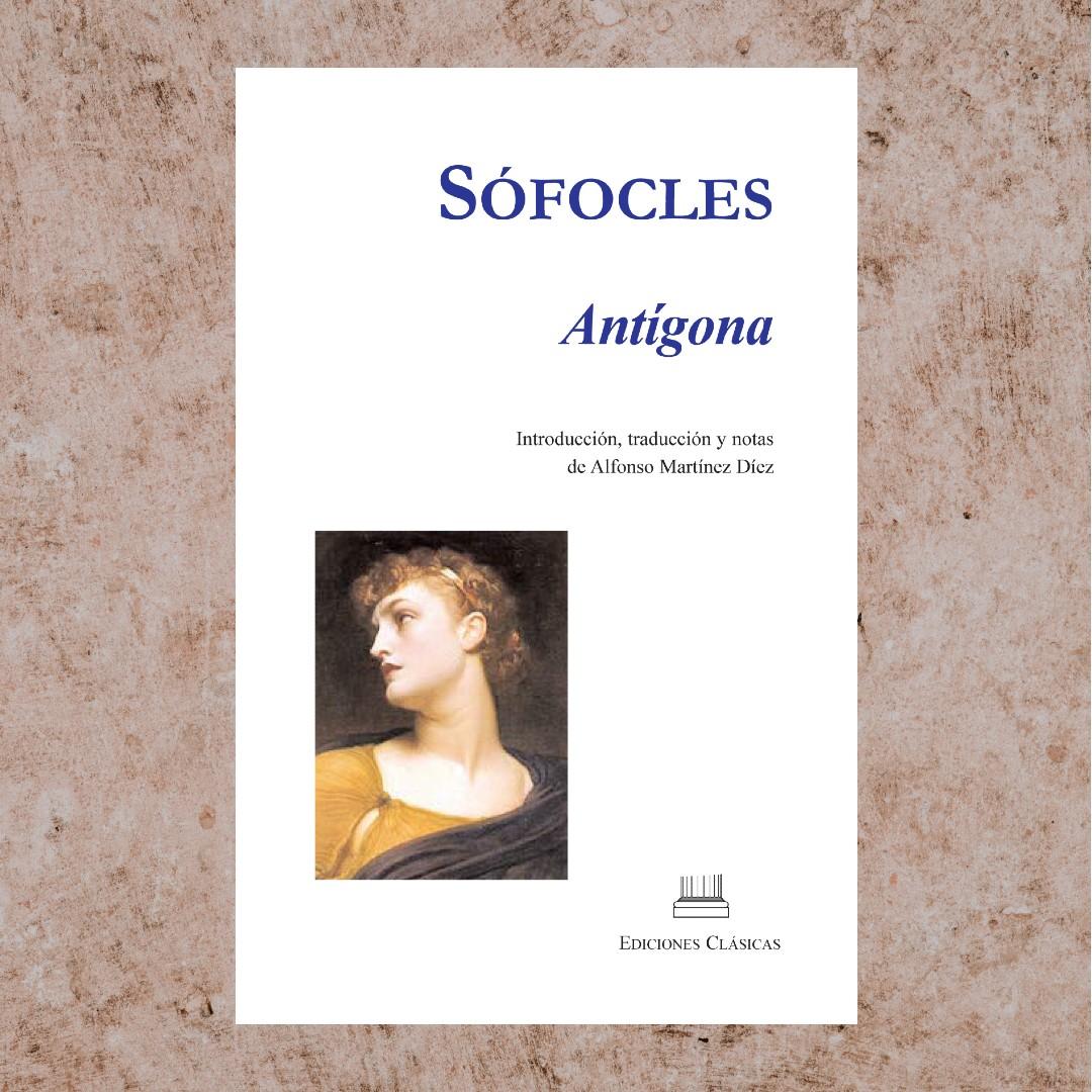SÓFOCLES, ANTÍGONA