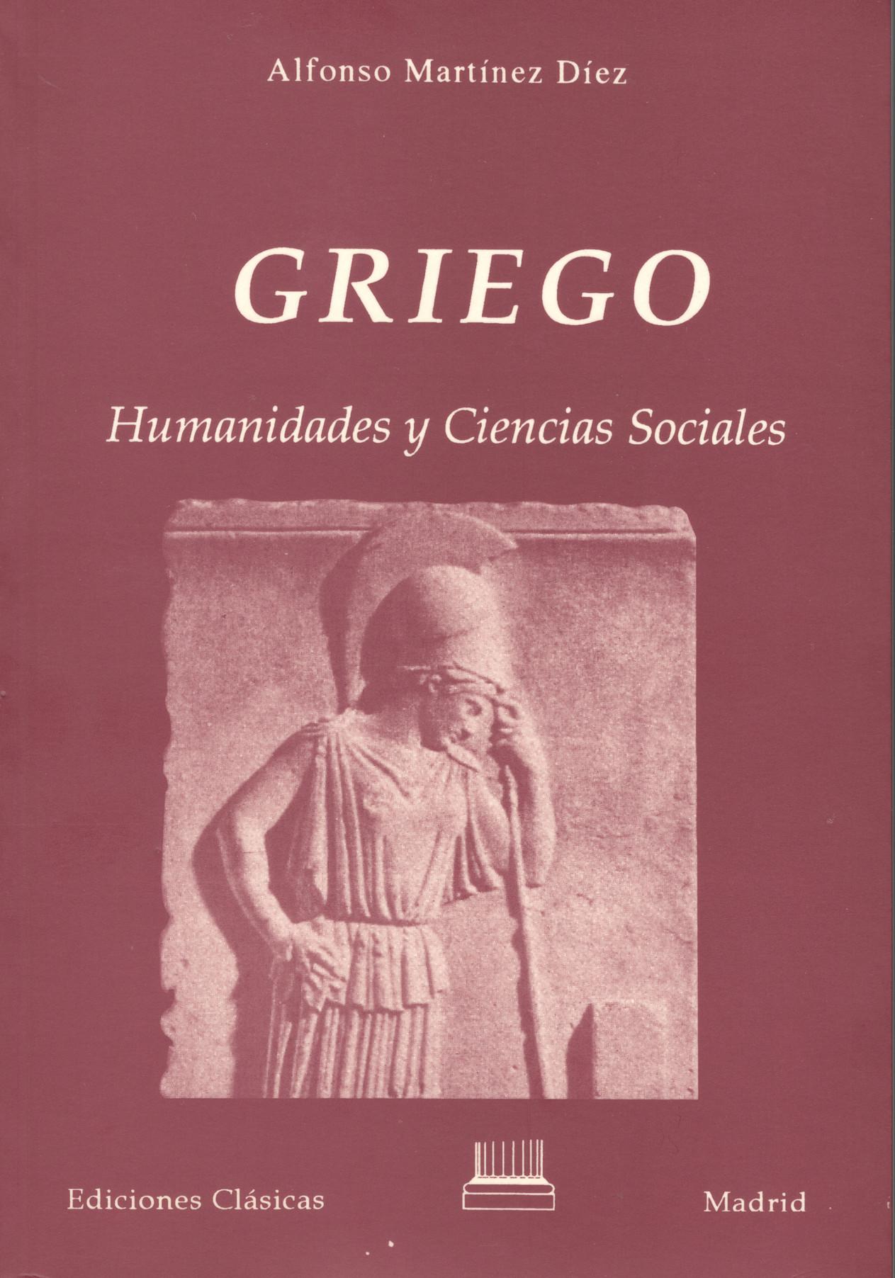 GRIEGO HUMANIDADES Y CC. SOCIALES