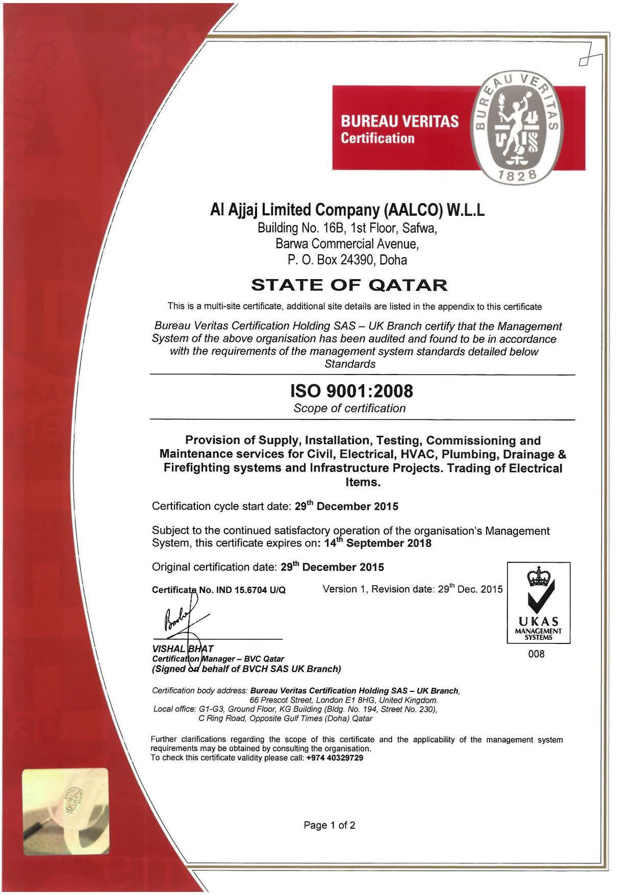 AALCO 9K Certificate