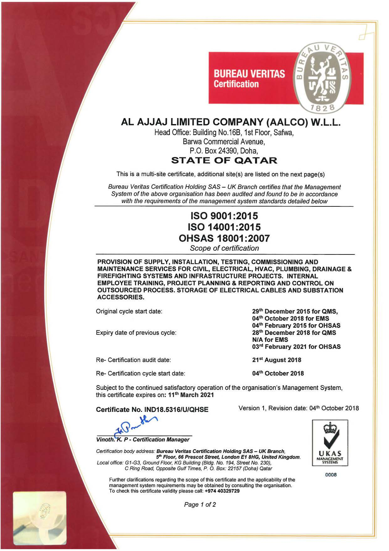 ISO- AALCO-1_Page_1