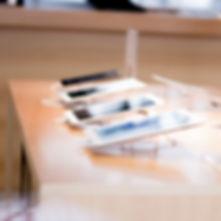 iPad showroom