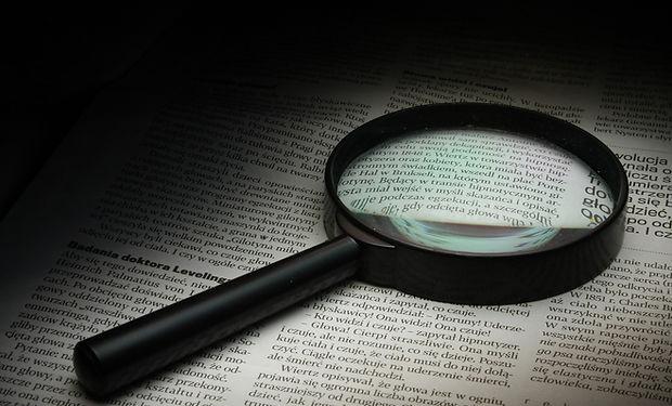 특허 검색