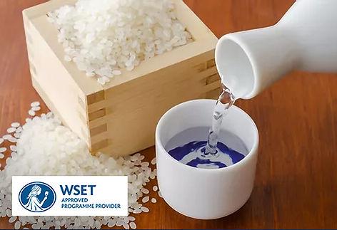 sake-level1.jpg