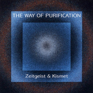 The Way of Purification