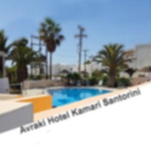 Avraki Hotel Kamri Santorini