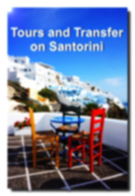 Tours and Transfer on Santorini