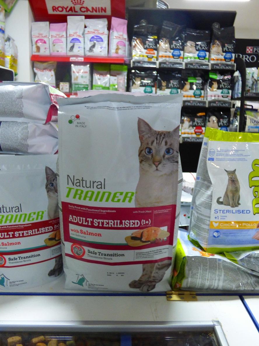 τροφές γάτας Σαντορίνη