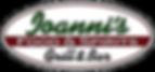 Ioanni's Grill Morehead City NC Restaurant