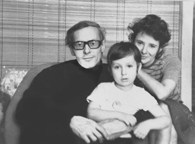 Юрий Дружков с женой и сыном