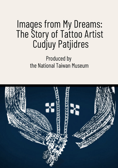 Images from My Dreams: The Story of Tattoo Artist Cudjuy Patjidres