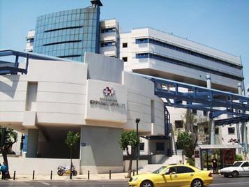 Ερρίκος Ντυνάν Hospital: Τεχνολογία αιχμής στα Διαγνωστικά Εργαστήρια