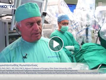 Ιατρικό Κέντρο Αθηνών: Γαστρο-Οισοφαγική Παλινδρόμηση ή ΓΟΠ & Χειρουργική Αντιμετώπιση (Video)