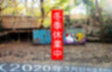 カレンダー(close月).jpg